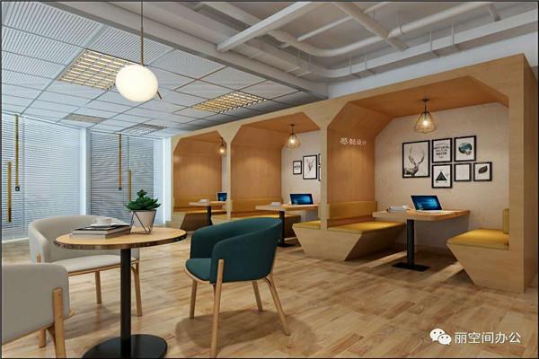 丽空间-联合办公-商务中心空间-共享办公-峻岭广场-黄浦
